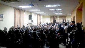 Asamblea banchile